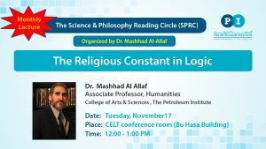 mashhad-lecture-on-r-constant-in-logic